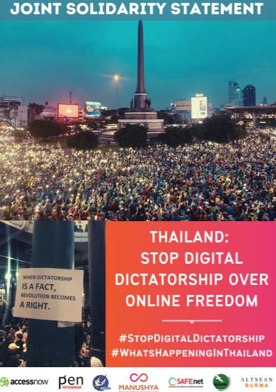 Please share @ManushyaFdn's joint statement in support of Thailand's independent media as they continue to exercise their internationally protected rights online + offline & fight for democracy.  #StopDigitalDictatorship #WhatsHappeningInThailand   👉https://t.co/ppBs3QB2BR https://t.co/y3PgaifI9t