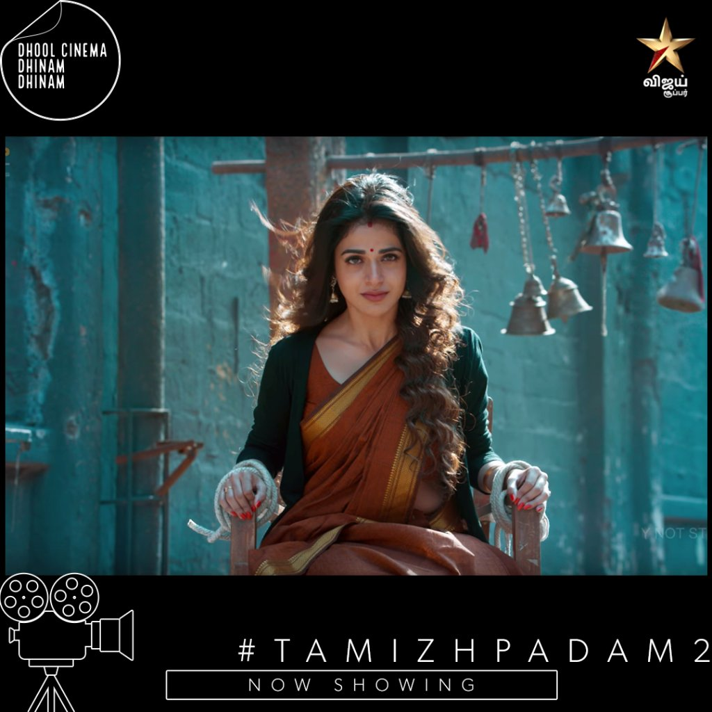 #TamizhPadam2 #Nowshowing #VijaySuper https://t.co/CWqiy3O5Au