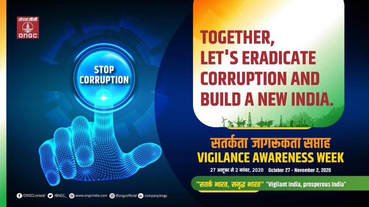 Energy Maharatna #ONGC upholds integrity & transparency as ways of doing business. We motivate and advocate our employees, partners, community and all stakeholders to uphold highest standards of ethics in all endeavors.  #VigilanceAwarenessWeek @CVCIndia @PetroleumMin https://t.co/IrBv6FJmCP