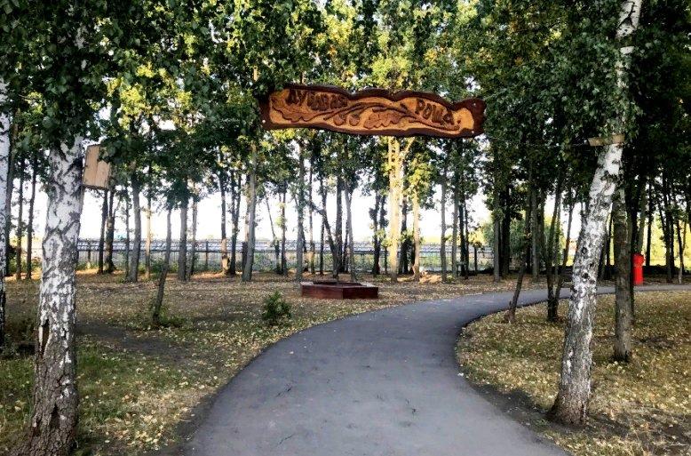 Березовая аллея и Дубовая роща в Липецке преобразятся в следующем году в рамках нацпроекта нацпроекта «Жилье и городская среда». На 150-метровом участке Дубовой рощи появится асфальтированная пешеходная дорожка и скамейки.    77 новых лавочек появится и на Березовой аллее. https://t.co/jYdCJ1sgHu