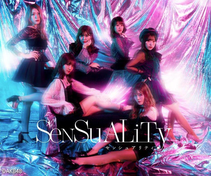 延期していたAKB48ユニットの振替公演の日程が決定しました😭!そしてユニット名も公開になりました…#SenSuALiTy #センシュアリティ セクシーで強めな女は好きですか?詳しくはこちら🔻