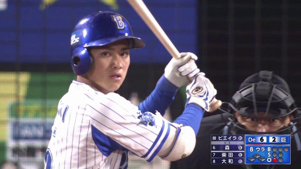 ⚾️ドラフト1位森敬斗(18) プロ初打席逆方向へフェンス直撃⚡️プロ初ヒットがツーベースヒット㊗️👏🎊(2020.10.27) #baystars