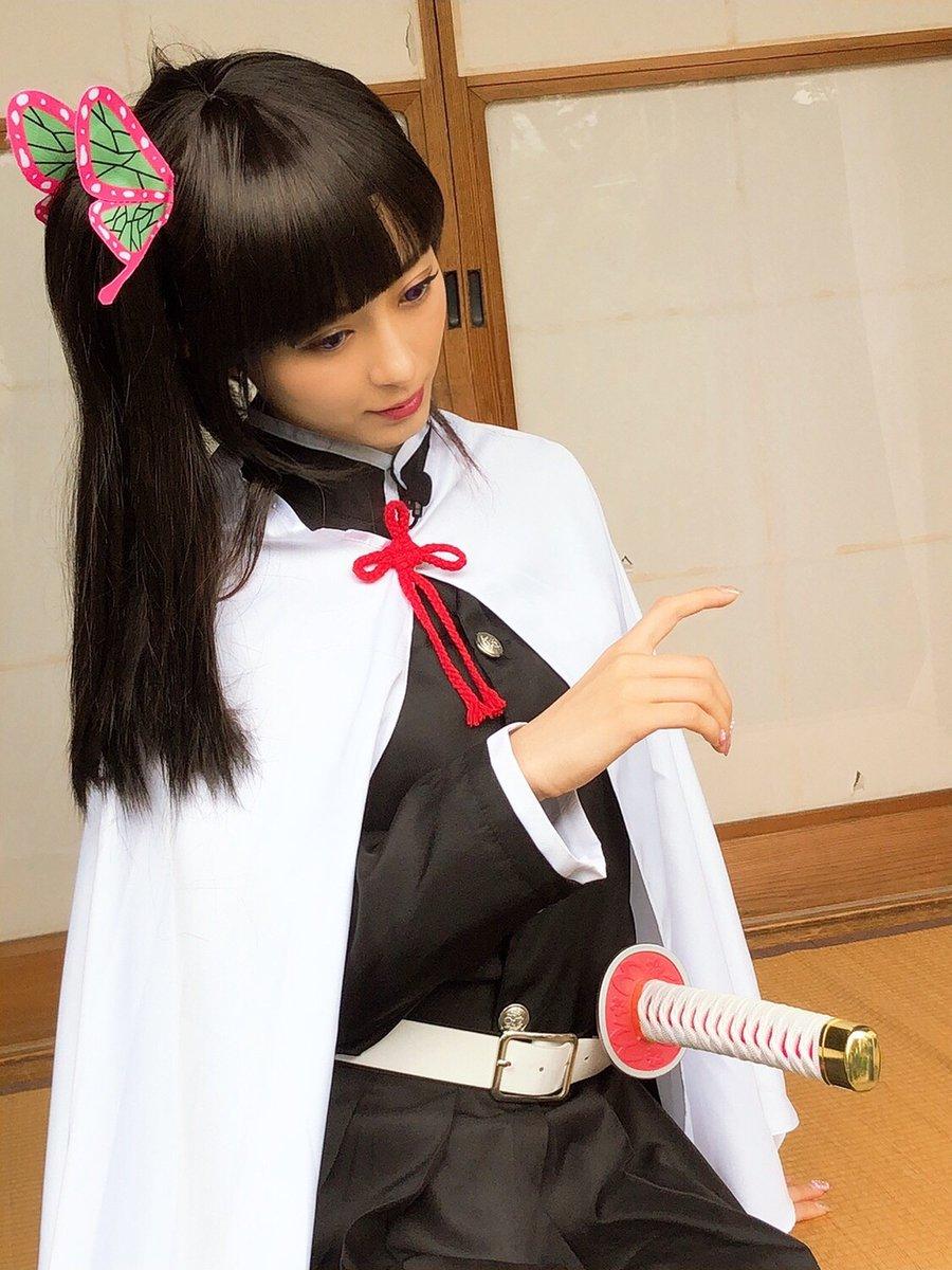 【9期 Blog】 栗花落カナヲちゃん。生田衣梨奈: どうも♡えりぽんです( ̄▽ ̄) はろ!あにの企画で栗花落カナヲちゃんのコスプレしたよ! どーですか??? しかも2回目なんですよ!!!! 古民家にいって撮影とか初めてだったから…  #morningmusume20 #ハロプロ