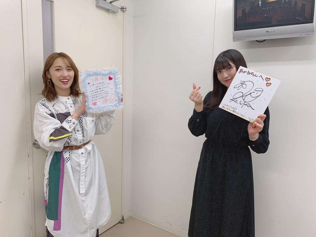 【12期 Blog】 切実にありがとうございます 羽賀朱音:…  #morningmusume20 #ハロプロ