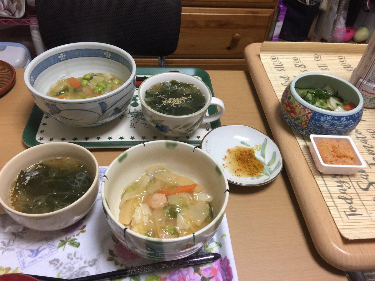 🌸お家ごはん🌸おうちコープさんの、大龍 中華丼の具(塩味)クラシルレシピから、わかめと長ねぎのシンプル韓国風スープ おやつは、LOTTE 爽 練乳いちご🍓#お家ごはん #減塩生活 #病気と付き合っていこう #おうちコープ #クラシルレシピ #lotte_sou