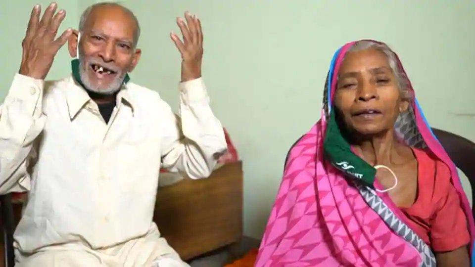Baba ka Dhaba: Delhi hospital performs free cataract surgery for the elderly couple, netizens shower praise  https://t.co/cJNnjEJkcO https://t.co/ytbqJvbsca