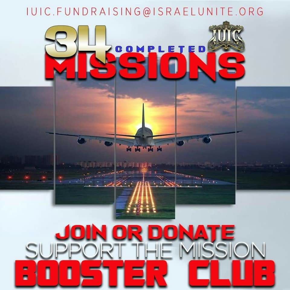 Join the #BoosterClub today! It's easy email us at IUIC.Fundraising@Israelunite.org Donate via PayPal to IUIC.Fundraising@Israelunite.org #IUIC #southeastsd #loganheightscdc #loganheights #chicanopark #barriologan #chulavista #nickcannon #reggiebush #faizonlove #andraday https://t.co/V2l4JAk1fW