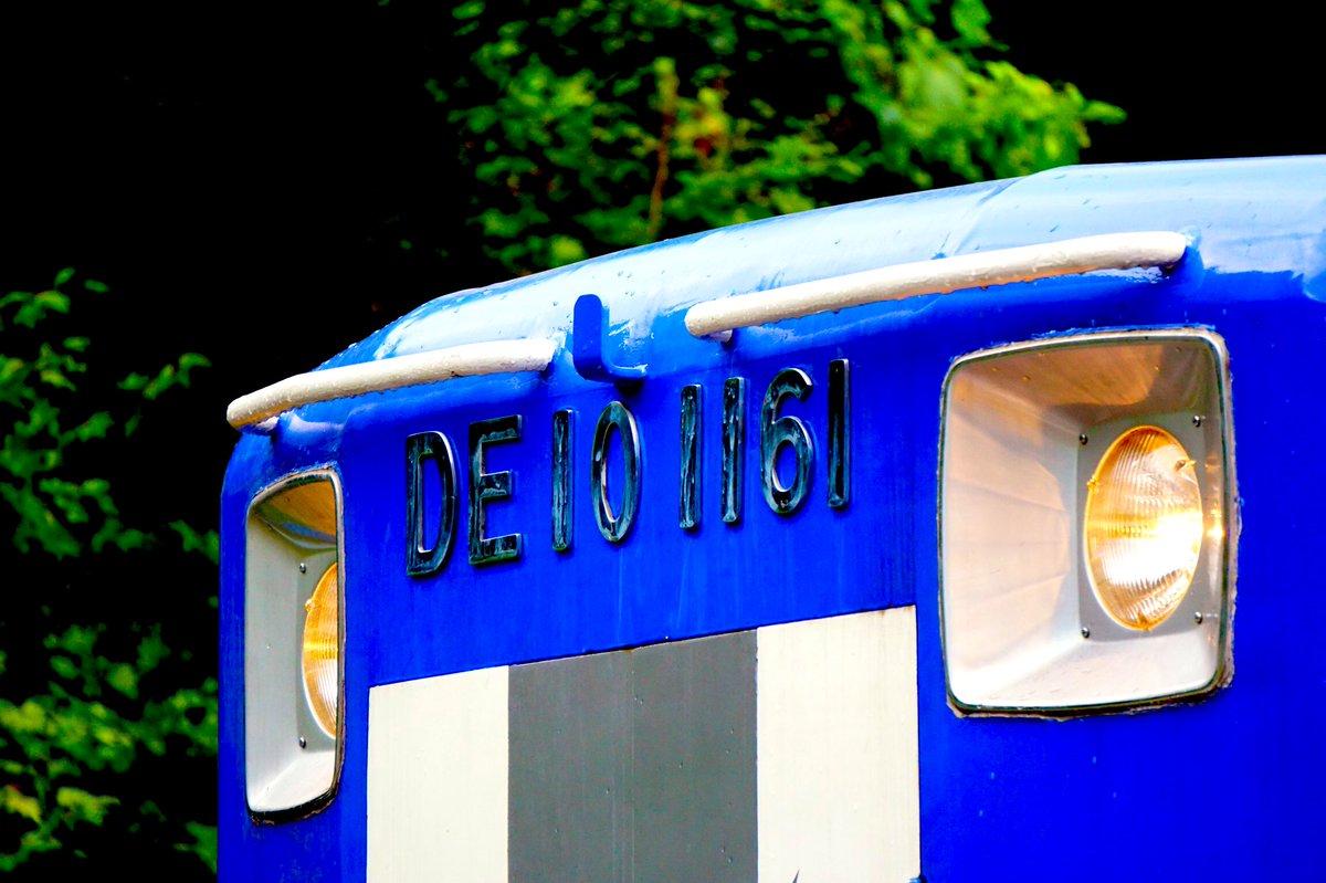 このフォルムたまらない凸 #奥出雲おろち号 #凸 #ディーゼル機関車 #DE10 #木次線 #観光列車 #タブレット https://t.co/kP9mHBo9Ym