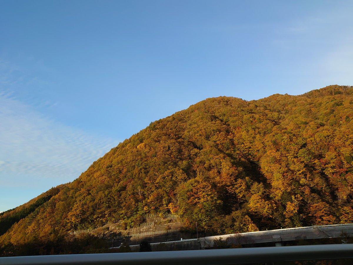 村 天気 平谷