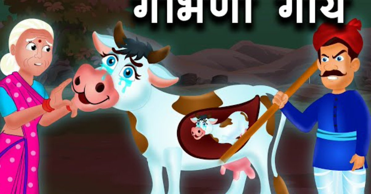 Garbhwati Gaay  Hindi Kahaniya  Bedtime Moral Stories  Hindi Fairy Tales  Fairytale Stories .  Story Narration by me for GREEN STORIES  TV. Check out the funny yet amusing story voice over by me! https://t.co/ZdBCqh8o9V  #protools #genelec  #Ratna #pune #studiolife https://t.co/9noc95V4RV