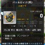 Image for the Tweet beginning: バトロ男WM20kで売ります DMは@_avacat にお願いします #装備販売  #メイプルストーリー