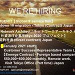 Image for the Tweet beginning: Emerge Jobs!   #Windows 10 migration -【Global