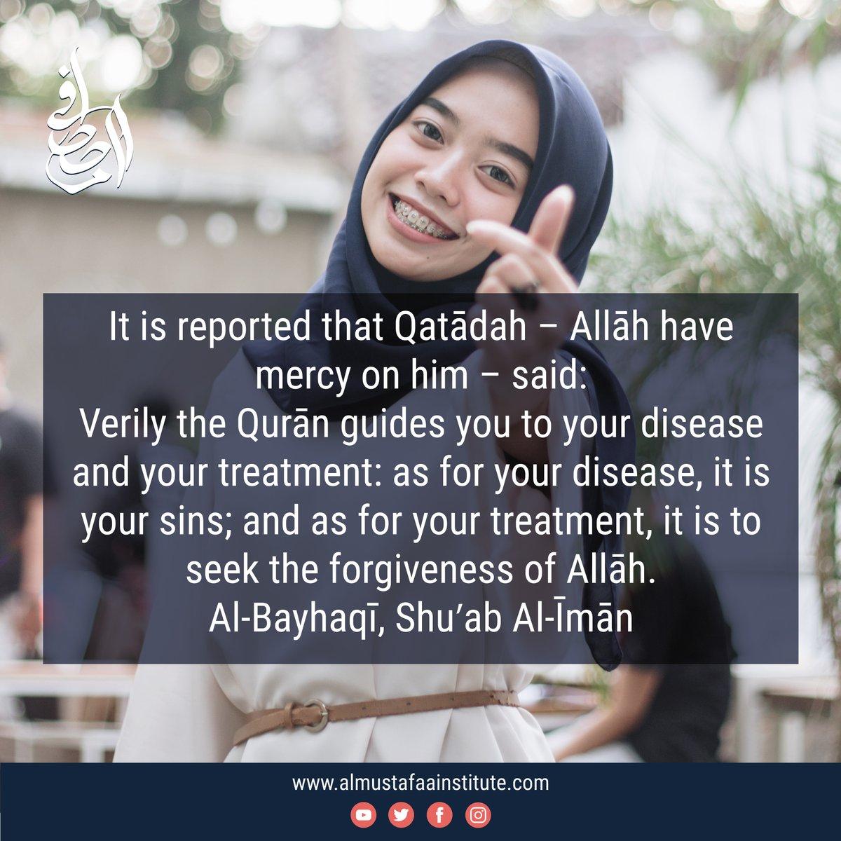 It is reported that Qatādah – Allāh have mercy on him – said:  #islamiceducation #islamiccourses #arabiccourses #islamiclearning #islam #ilm #hadith #quran #islam #knowledge #arabic #islamicunderstanding  #fiqh #aqeedah https://t.co/trXcjklgNJ