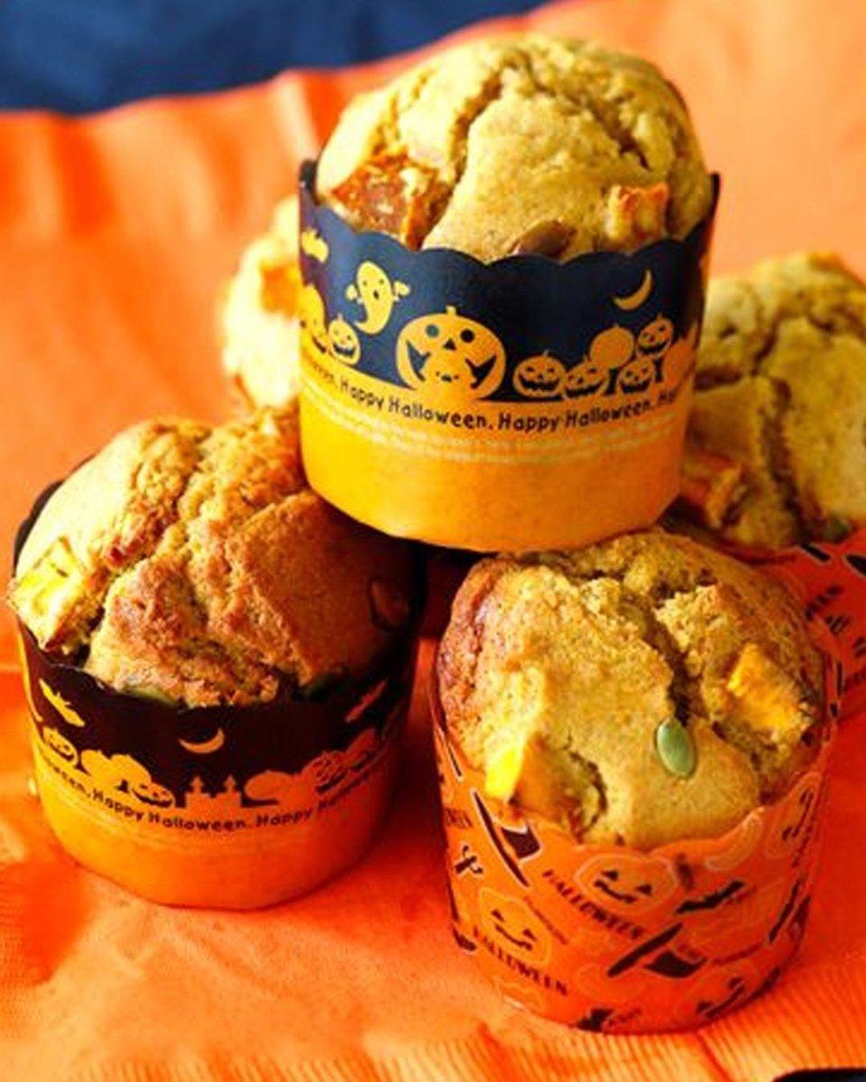 【#エルグルメレシピ 】かぼちゃのホクホクの食感やほんの ...   #ELLE #ELLEGourmet #ELLEGourmetJapan #Ellegourmet #Gourmet   https://t.co/O9EIhSw9DO https://t.co/t1zlJ9xa1a