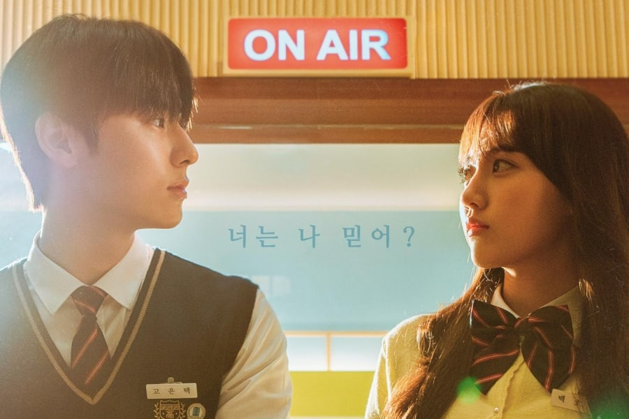 "#NUEST's #Minhyun And #JungDaBin Exchange A Meaningful Look In New ""#LiveOn"" Poster https://t.co/H4AFku28iu https://t.co/puY7cqWLo7"