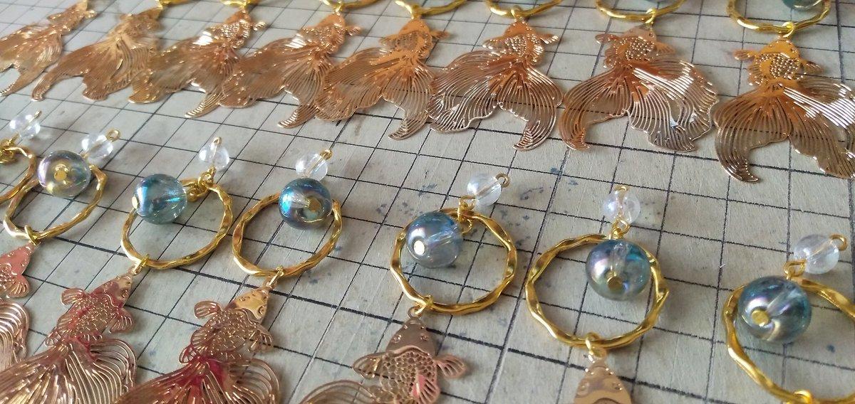 金魚のピアス・イヤリング、もりもり作り足してます! 次はハロウィンの #通販モノノケ市 に参加します~☺  イベント出店はしばらくは無くて、 12/19-20みやこめっせ #京都ハンドメイドマルシェ 1/10大阪インテ #artevarie  が確定してます😌✨ https://t.co/J834neR8L2