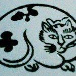 Image for the Tweet beginning: ☆「ねこカフェ&猫酒場 Latte らて」新潟県長岡市・JR東日本 上越新幹線・長岡駅前 アオーレ隣