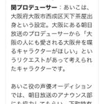 Image for the Tweet beginning: あいこー!! 西成区民やったんか!!  #おジャ魔女どれみ
