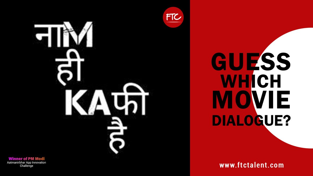 """Let's check your knowledge about #Bollywood Movies!  """"Naam hi Kaafi Hai"""" Guess the name of the Movie in which this Dialogue was said?  Let's us know in the Comments🙂  https://t.co/C2tbHRJtXz  #FTCTalent https://t.co/Yz0MHaggJ0"""
