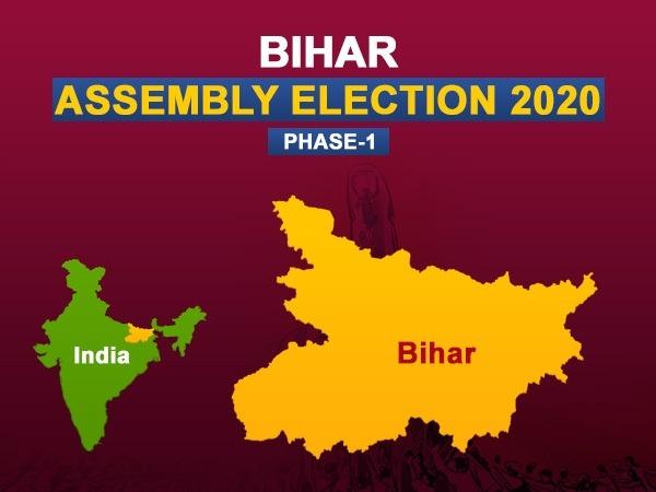 Bihar election Phase 1 LIVE Updates: 16.96% voter turnout till 11 am
