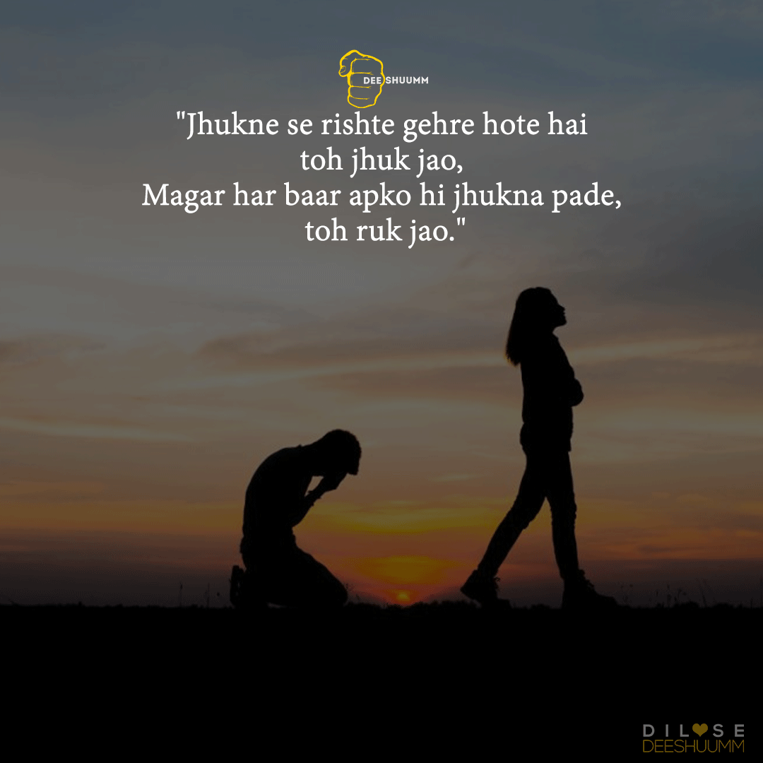 Be sure to tune in @deeshuumm for daily ditty and ode. Also check out our YouTube channel...... #deeshuumm #shayari  #sadpoetry #sadshayari  #BreakUp #love #pyar #shayarilover #shayariquotes #shayarioftheday #shayarilovers #poetryporn #poetrylovers #poetrysociety #openmic #poem https://t.co/EM3hXeBKnV