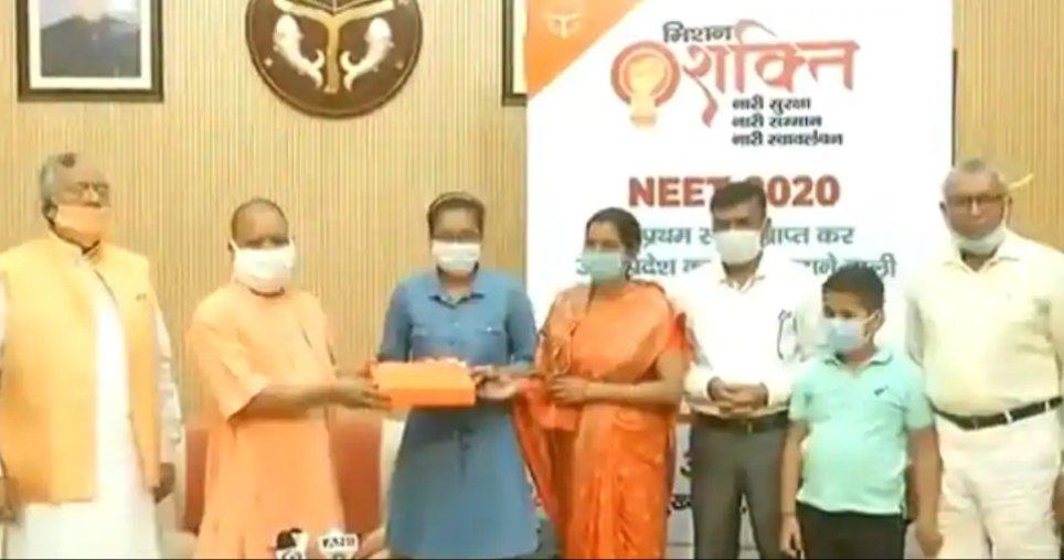 UP CM Yogi Adityanath felicitates NEET topper Akanksha Singh, says govt will bear her education expenses https://t.co/c5b9cXOc7X https://t.co/uOSSnQoexT