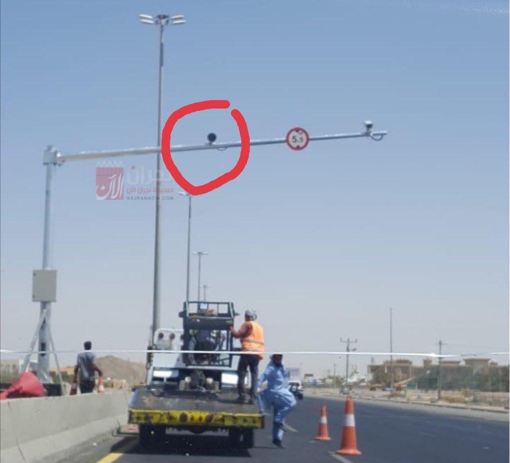 @SaudiNRSC   هل هذه الاجهزة تابعة لكم لدراسات الطرق والإحصاءات؟ أم تابعة لرصد مخالفات المرور؟ https://t.co/qzrdZ1fHPS
