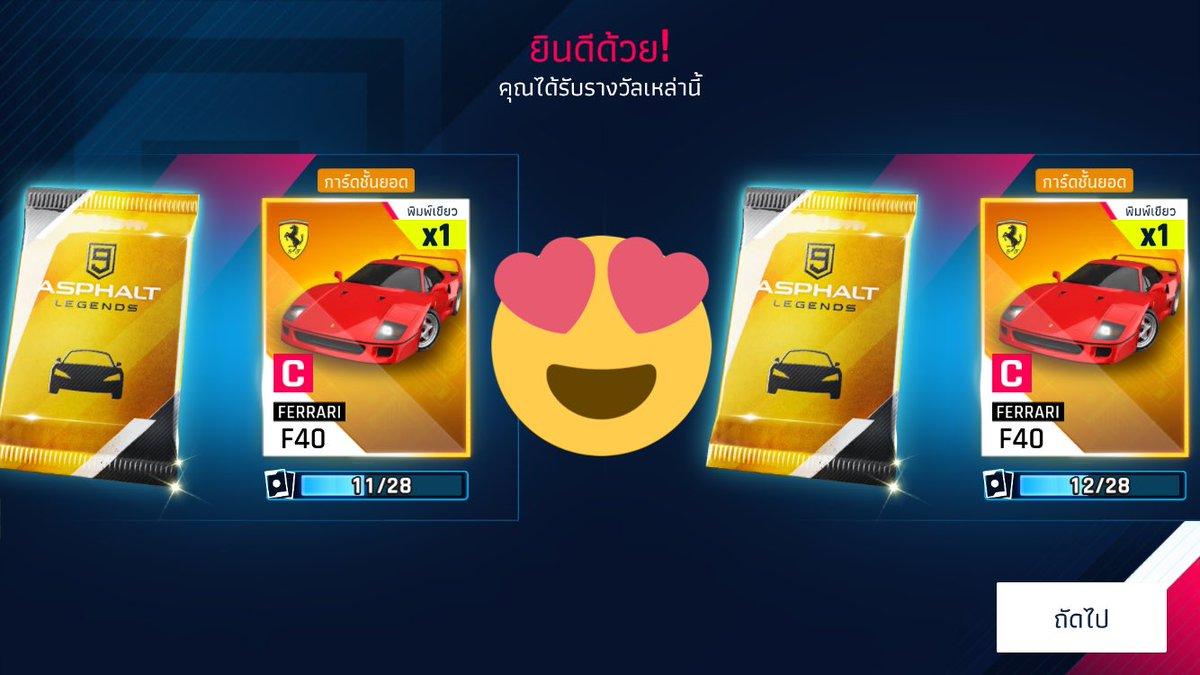 #Asphalt9Legends  #Ferrari #Apple #iOS  #Asphalt  Car Hunt https://t.co/gxVbBknlz7