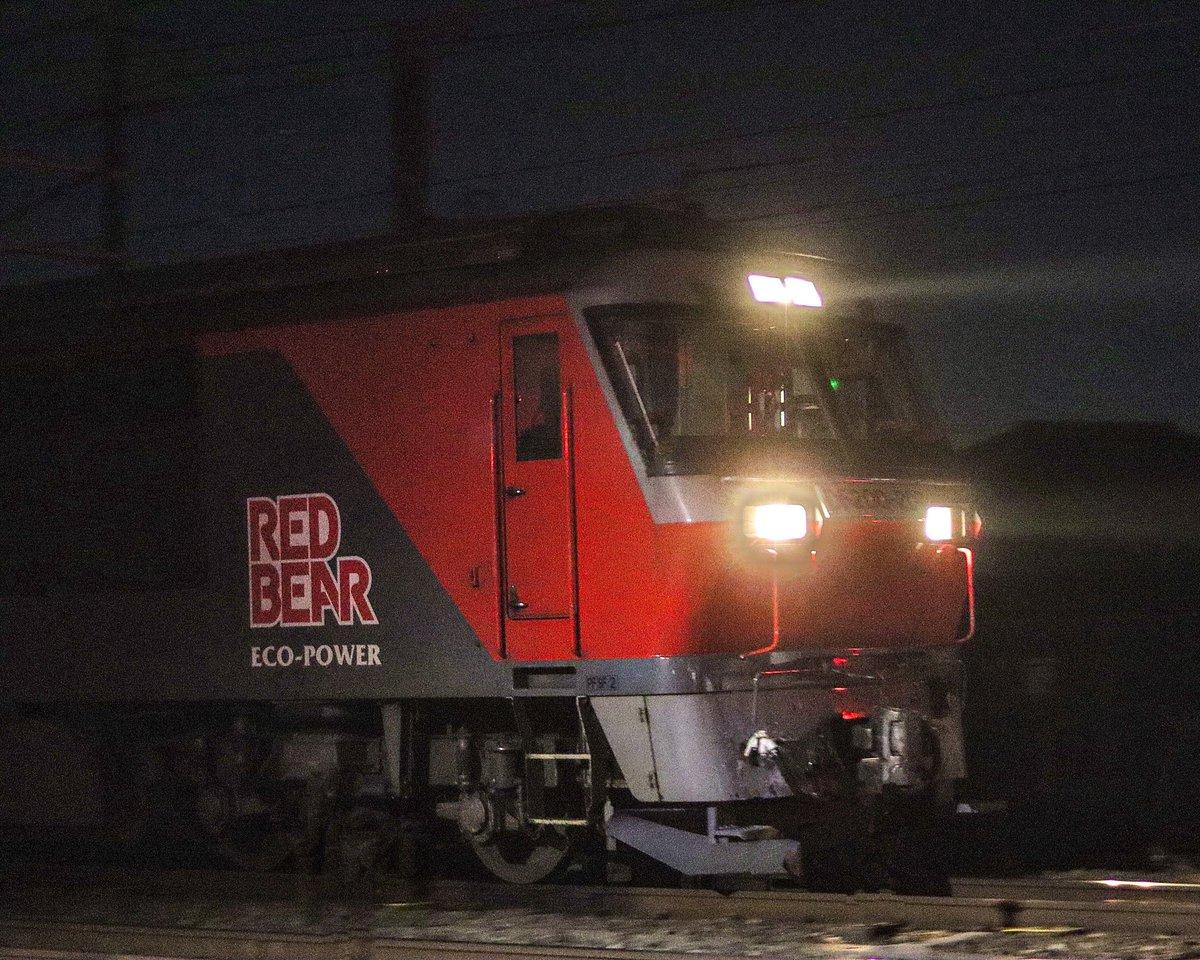 #愛知a201運用 #6078レ #DF200207 #DF200 #愛知機関区  #ディーゼル機関車 #貨物列車 2020.10.27 pm11:35 https://t.co/0U9aPIfFog