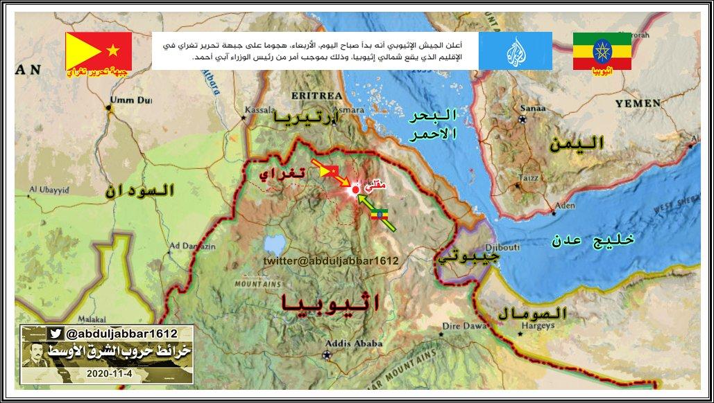 Tigray conflict El_1KwOXUAASQHR?format=jpg&name=medium