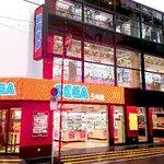 セガがゲームセンター事業を売却し、運営事業から撤退を発表・・・