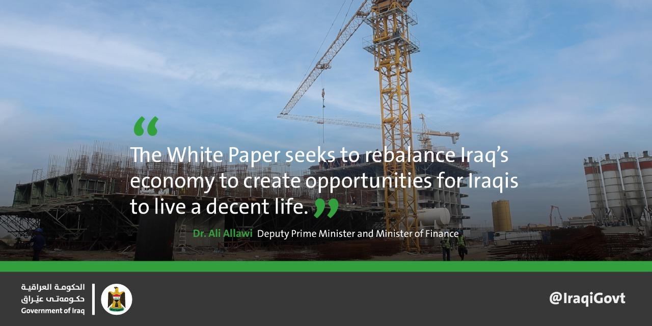 The White Paper for Economic Reform: El_ZUyFXIAIzGzn?format=jpg&name=large