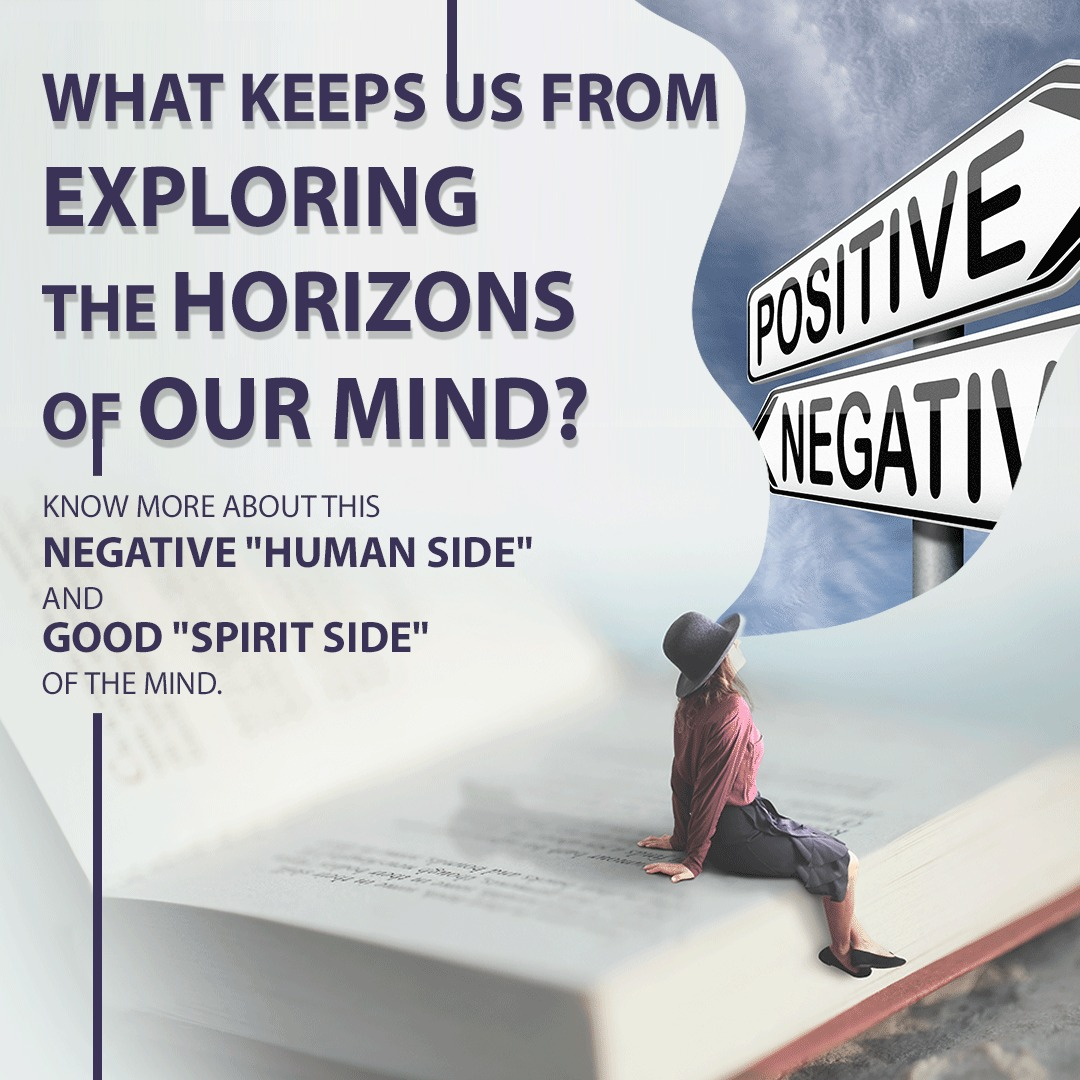 Human mind moves towards the negative side first but only a moment of awareness can shift it to the good side..  Want to read more about how your mind functions?  Grab your copy of #TheHumanRaceIsGod_Too!   #OneLoveOneGodAndOneTruth