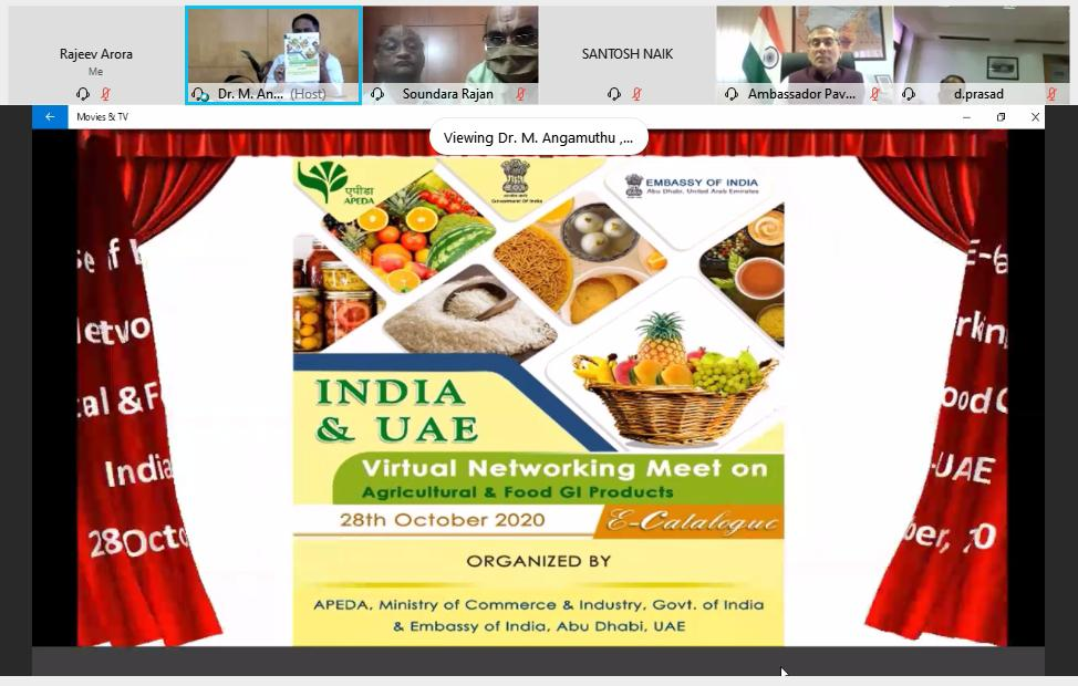 Virtual Buyer Seller Meet  By @IndembAbuDhabi and @APEDADOC  On 🇮🇳 Agricultural and Food GI Products  Known for special quality and uniqueness  Carry lineage and tradition of places in India  And globally popular too!!  @AmbKapoor @mariammalmheiri @cgidubai @AgriGoI @DoC_GoI https://t.co/lRGpC9mWmx