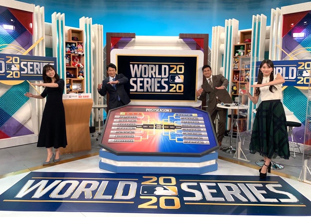【12期 Blog】 『WORLD SERIES 2020♡NHK BS1さん♪*゚』牧野真莉愛: WORLD SERIES GAME6NHK BS1さんの中継みました つづくベッツのポーズしてますWORLD SERIES GAME1・2WORLD SERIES…  #morningmusume20 #ハロプロ