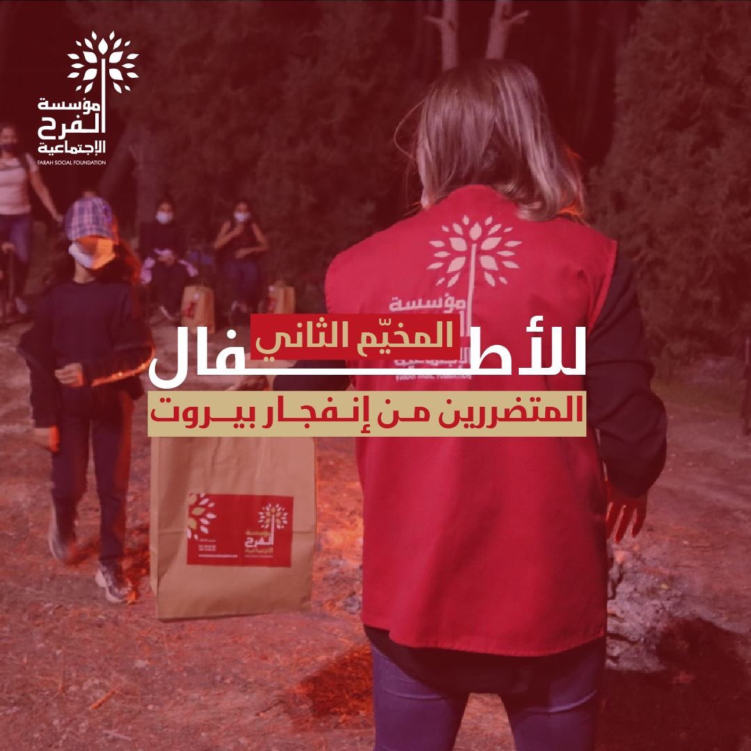 FSF is partnership with ACS and NRDC organized its second environmental camp for children affected by beirut explosion under stone project funded by AICS and implemented by OIKOS  #farahsocialfoundation #community #beirutexplosion #chouf #Alshoufcedarnaturereserve #alshoufcedar https://t.co/XYEpYHl3xE