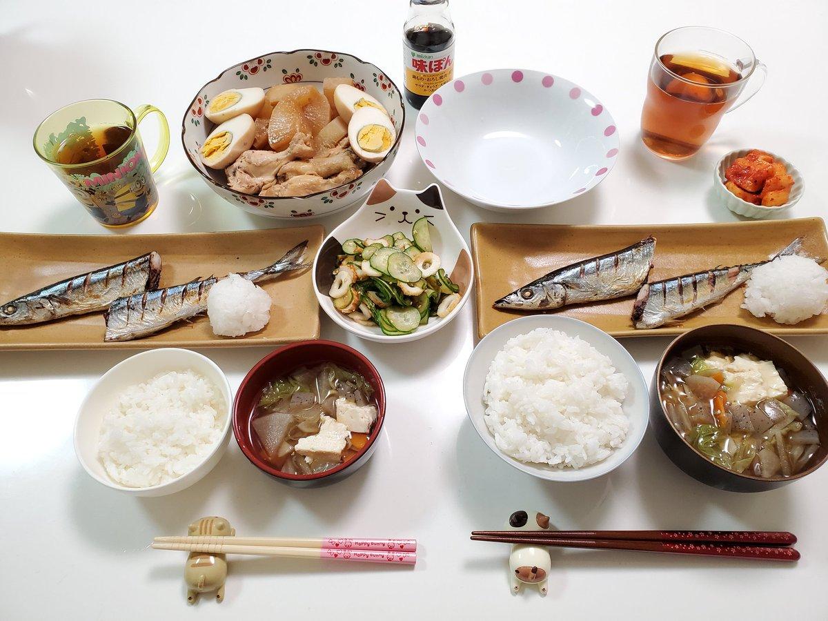 今日の晩ごはん🍴大根と手羽元の親子煮秋刀魚の塩焼き🐟きゅうりと竹輪の中華和えのっぺい汁#レシピ#料理#料理記録#おうちごはん#Twitter家庭料理倶楽部#料理好きさんと繋がりたい