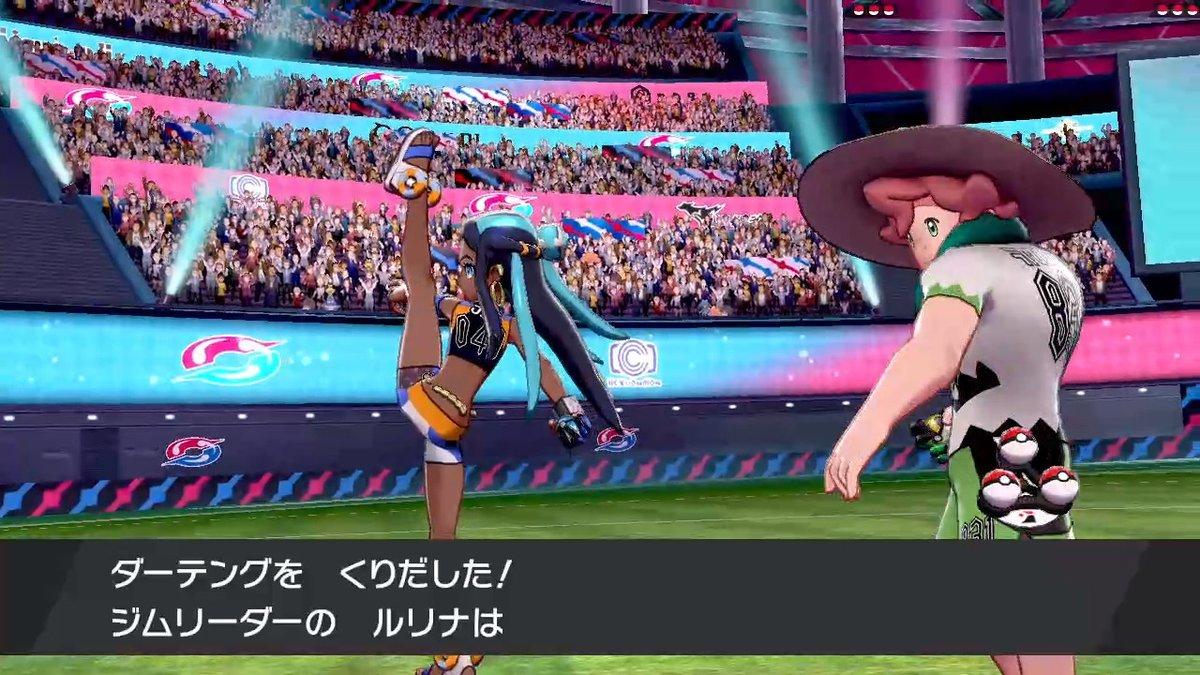 剣 投げ ボール ポケモン 方 盾