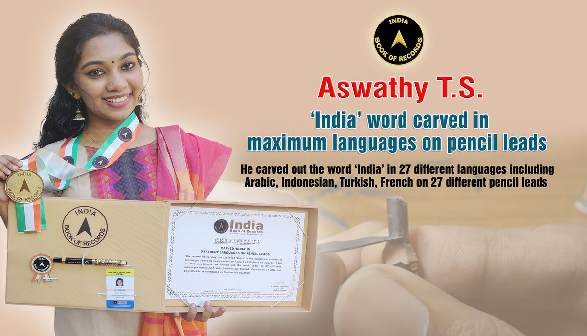 Aswathy T.S. of #Thrissur, #Kerala set the #record for #carving out the #word '#India' in 27 different #languages including #Arabic, #Indonesian, #Turkish, #French on 27 different #pencilleads. Read More At: https://t.co/fKPNblPb2a https://t.co/xiEzza0xuG