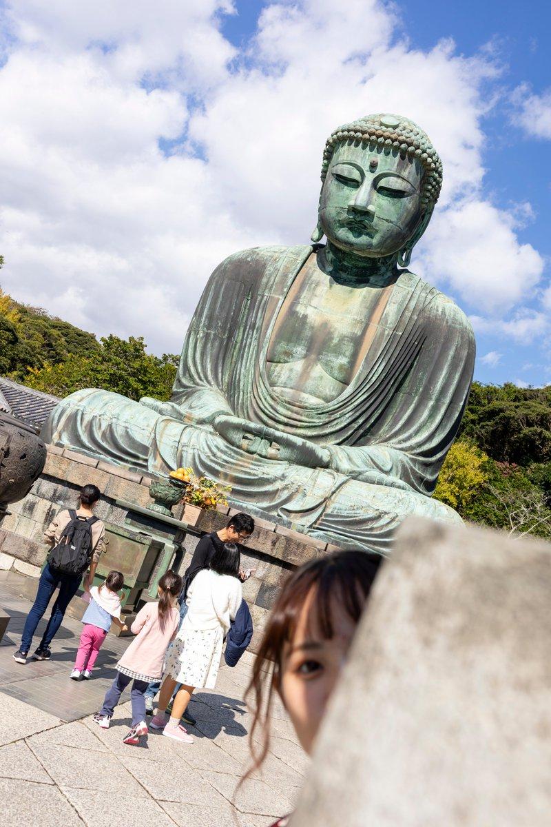 大仏ポトレにジェラるしゅうかちゃん  #鎌倉 #しゅうか #しゅうかちゃんの遠足 #写真で伝えたい私の世界 #ポートレート #portrait #ふぱカメラ https://t.co/R5SpbMWqSR