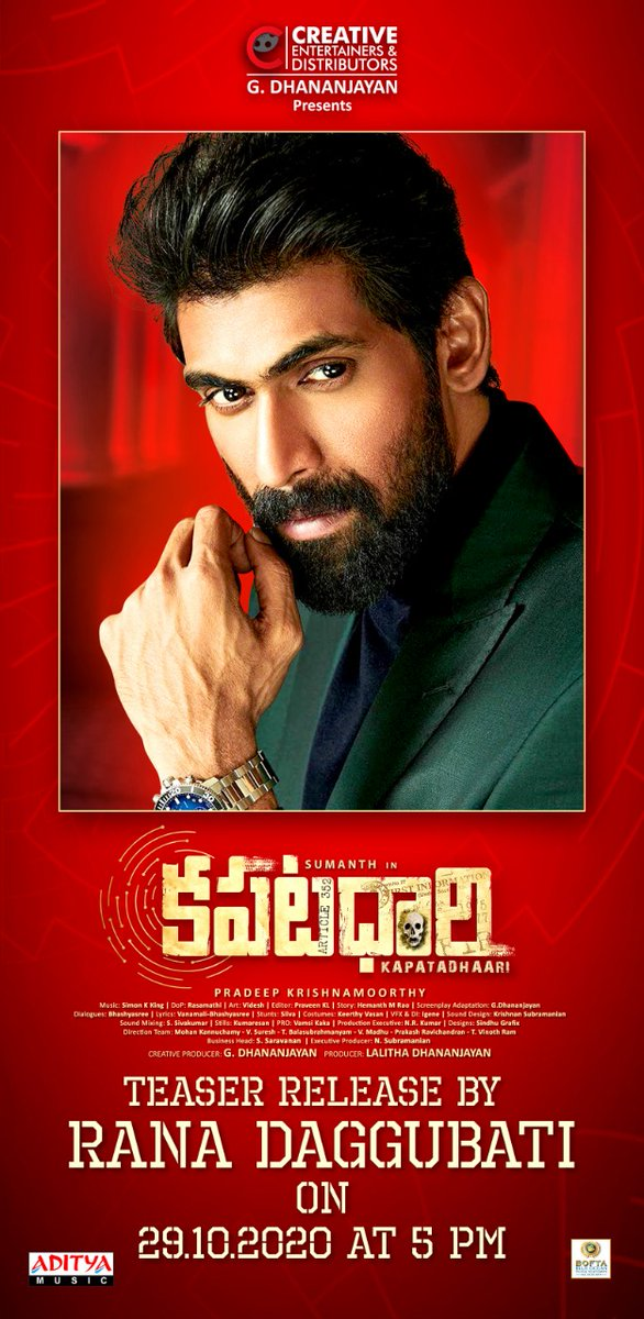#Kapatadhaari 's Teaser release by @RanaDaggubati on 29th/Tomorrow at 5 pm... A film from Team @iSumanth @Directorpradeep  @Nanditasweta  @vennelakishore @simonkking  @bhashyasree @vamsikaka @CreativeEnt4 @adityamusic 👍👍👍