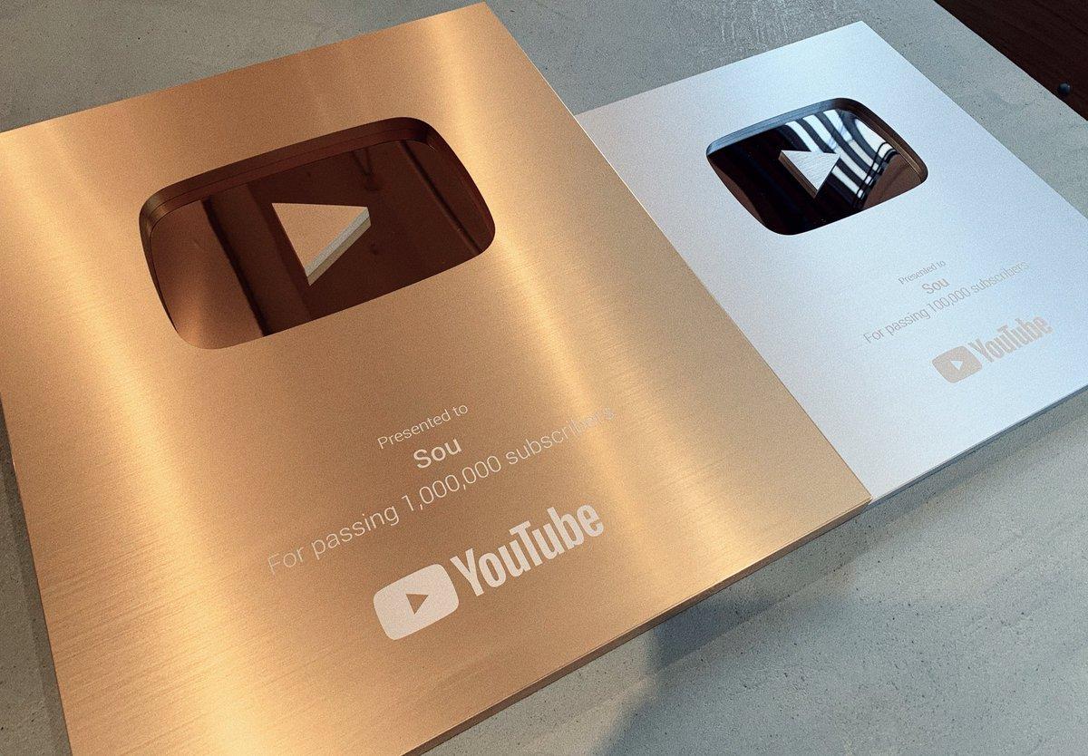 YouTubeから盾が届いた!金と銀どっちも貰えた〜 嬉しい