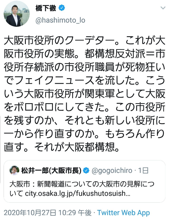 哲学 入門 チャンネル じゅん ちゃん