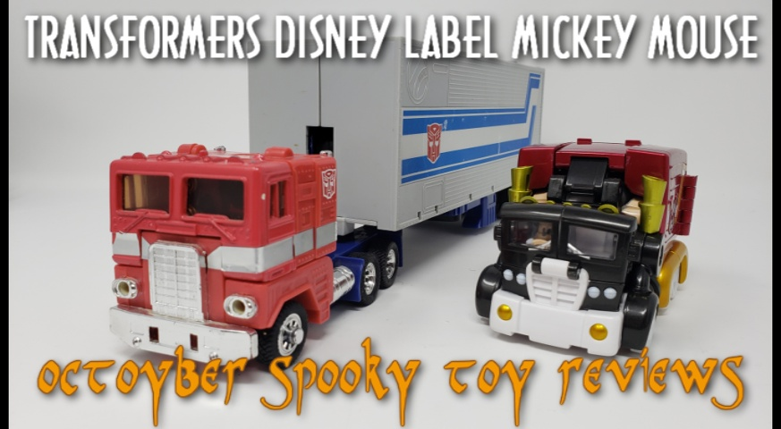 It's a new #EvilSkeletoys just in time for #Halloween.  Kind of.  #Octoyber #Skeletor #ToyReiews #Disney #DisneyStuff #DisneyStyle #DisneyToys #Hasbro #Takara #TransformersRED #TransformersG1 #Transformers #MickeyMouse #OptimusPrime #Voiceover #VO