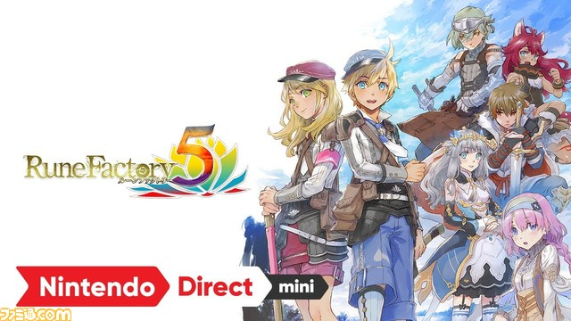 ミニ ニンテンドー ダイレクト Nintendo Direct