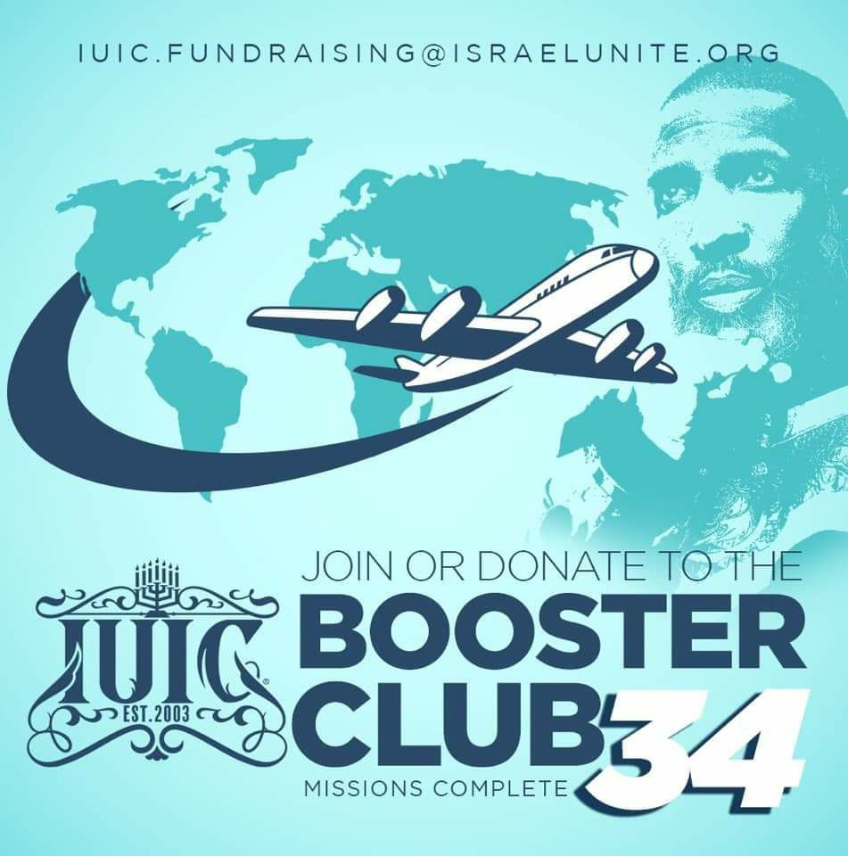 Join the #BoosterClub today! It's easy email us at IUIC.Fundraising@Israelunite.org Donate via PayPal to IUIC.Fundraising@Israelunite.org #IUIC #southeastsd #loganheightscdc #loganheights #chicanopark #barriologan #chulavista #nickcannon #reggiebush #faizonlove #andraday https://t.co/73NwYtur6l