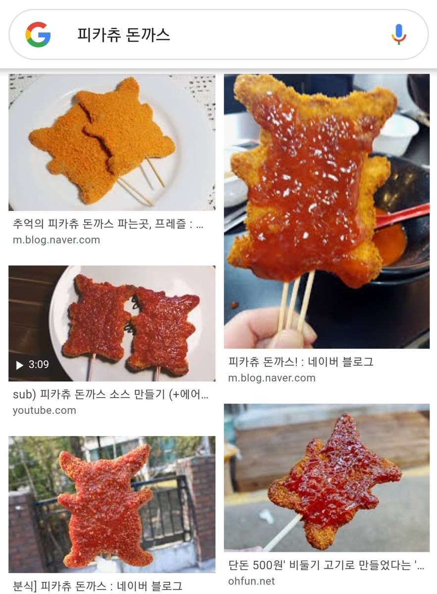 Just searched what Pikachu pork cutlet is and it is pork cutlet in Pikachu shape 😂😂😂😂  #김종현 #JR #뉴이스트 #NUEST @NUESTNEWS https://t.co/RCeXVM4FQH