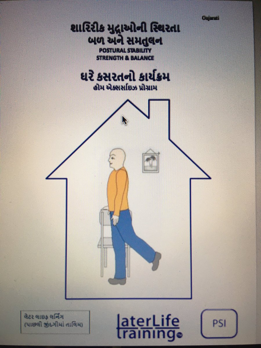 test Twitter Media - PSI home exercise booklets translated into Gujarati. THANK YOU @LR_Sport for sharing with us. This booklet will be uploaded to the LLT Community Members Forum with all the others 👏👏👏 https://t.co/OWnmUdDKk3