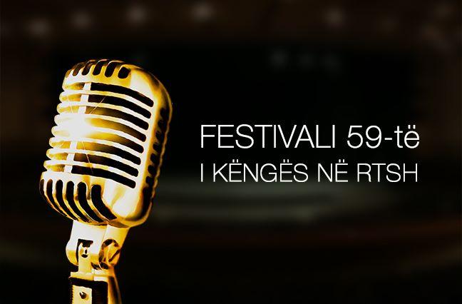 🇦🇱 Participants for Festivali i Këngës 59 is confirmedhttps://t.co/qJOM20eqrD https://t.co/f3A0SxNpQd https://t.co/kPIoe0DI4A