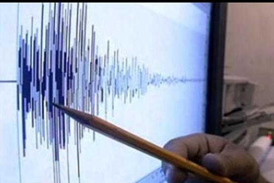Se produjo un fuerte temblor en Chile y se sintió en San Juan https://t.co/s27bkSwxRF https://t.co/lP3xzSKu6p